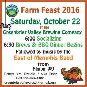 farm feast greenbrier valley brewing company lewisburg wv